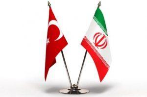 پرچم کشورهای ایران و ترکیه شرکت نبات