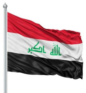 Flag of Iraq country - NABAT Co