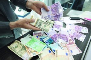 British currency pound or euro - NABAT.Biz - Britaniya valyuta funt yoki evro - برطانوی کرنسی پاؤنڈ یا یورو - ਬ੍ਰਿਟਿਸ਼ ਮੁਦਰਾ ਸੇਰ ਜ ਯੂਰੋ - ब्रिटिश मुद्रा पाउंड या यूरो - 英国货币磅或欧元 - 英ポンドまたはユーロ - 영국 화폐 파운드 또는 유로 - lira moneda britanic sau euro