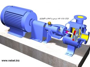 Centrifugal Pump - www.nabat.biz - Disadvantages of Centrifugal pumps