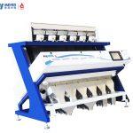 RS - سورتر - دستگاه سورتر - دستگاه سورتینگ - درجهبندی مواد - دستهبندی مواد - سورتینگ RS - خرید دستگاه سورتینگ - قیف تغذیه - سورتینگ برنج - sorter - sorting machine - color sorting - شرکت Meyer - Meyer -