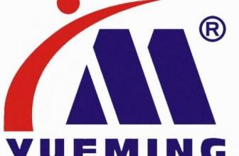 شرکت Yueming کشور چین