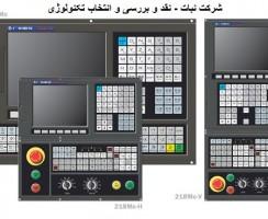 کنترلر مدل  218Mc محصول جی اس کا