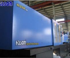 دستگاه تزریق پلاستیک HI-G268 محصول شرکت HISSON