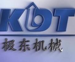 شرکت KDT محصول مشترک چین و کره جنوبی