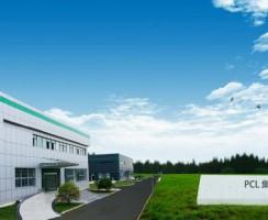 شرکت PCL Group کشور چین