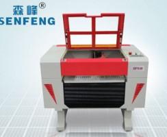 دستگاه سیانسی لیزر SF6040E محصول شرکت Senfeng