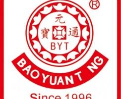 شرکت بیوایدی (Bao Yuan Tong) کشور چین