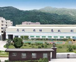 شرکت چنگگونگ تولیدکننده ماشینهای تراش عمودی