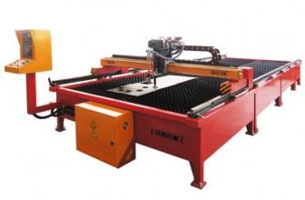 دستگاه برش پلاسما CNCTG2580 محصول شرکت TAYOR