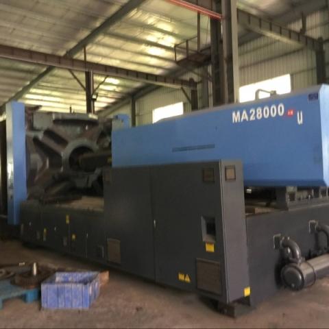 دستگاه تزریق پلاستیک MA-28000 محصول شرکت Haitian